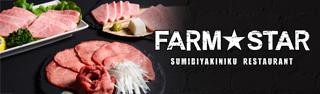 FARM★STAR